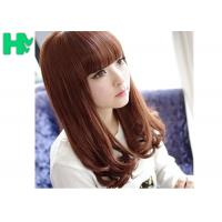 Buy cheap 14 Inch Brown Wave C Parting Heat Resistant Synthetic Hair Wigs For Young 100% from wholesalers