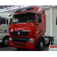 Buy cheap HOWO T7H 6x4 tractor truck 390HP Euro 4 for sale product