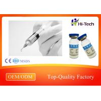 Buy cheap 100% Pure Hyaluronic Acid Powder For Skin / Fermentation HA Powder Stable product