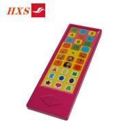 Buy cheap Kids Educational Musical Interactive Book product