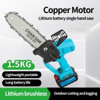 Buy cheap 8 Inch 400W Mini Pruning Saw Electric Chainsaws Removable For Fruit Tree Garden from wholesalers