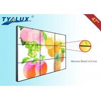 Super Narrow Bezel 4.9 mm LCD Video Wall 47 Inch , LCD Wall Display