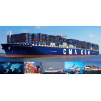 Buy cheap Global Sea Freight Forwarding Service_SYTLOGISTICS product