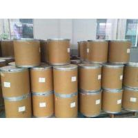 China BCAA, Branched Chain Amino Acids  Food Grade  USP BP FCC Standard For Sports Nutrition Supplements on sale