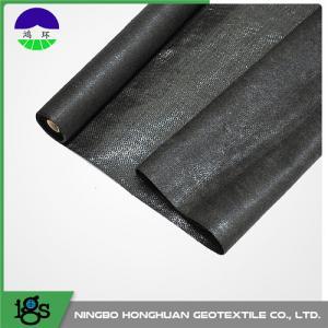 Buy cheap 330Г с сплетенным прочностью на растяжение Геотекстиле моноволокна 60КН/60КН для фильтрации from wholesalers