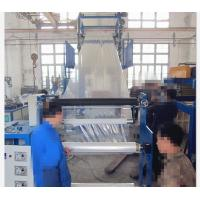 Buy cheap Alloy Steel Structure Film Blown Machine , Pvc Cling Film Making Machine 37KW from wholesalers