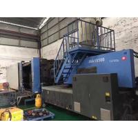 Buy cheap used haitian plastic injection moulding machine 1850T product