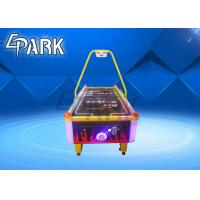 Buy cheap Indoor Kids Star Air Hockey​ Game EPARK  Arcade Coin Operated Amusement Table game machine for FEC product