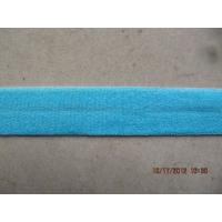 Buy cheap Low Price Nylon 16mm Foldover Elastic Tape Factory Wholesale product