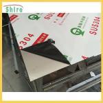 Buy cheap Etileno/película protetora polis imprimíveis antienvelhecimento do PE para de aço inoxidável product