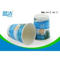 300ml Hot Drink Disposable Paper Cups With Black / White Plastic Lids