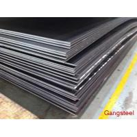 Buy cheap 9 ¹ b 1. ABS AH36,  ABS DH36,  ABS EH36,  ABS FH36 ABS AH32,  ABS DH32,  ABS EH32,  ABS FH32 ABS AH40,  ABS DH40,  ABS EH40,  ABS FH40,  ABS Grade A,  ABS Grade B,  ABS Grade D,  ABS Grade E Or AB/ AH36,  AB/ DH36,  AB/ EH36,  AB/ FH36 … .. 2. DNV AH36 DNV AH36,  DNV DH product