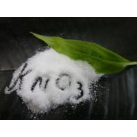 Buy cheap White Granular Potassium Nitrate Crystals EINECS 231 818 8 100% Soluble KNO3 product