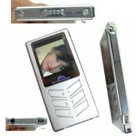Buy cheap 8 in 1 Metal Case MP4 Player product