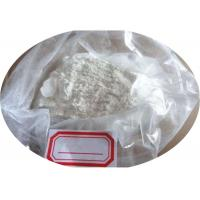 Buy cheap Furazabol CAS 1239-29-8 Raw Steroids Powder THP Miotolon Cosmetic product