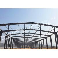 China Industrial Metal Structural Multi-storey Steel Building Fabrication Steel Metallic Construction wholesale