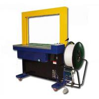 Buy cheap Automatic High Press Type Carton Box Strapping Machine For Packaging product