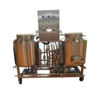 Buy cheap High Power 2 Vessel Brewhouse 8BBL Brewing System Made Of Stainless Steel from wholesalers