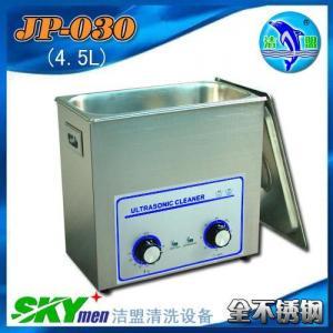 Machine JP-030 (4.5L) de nettoyage ultrasonique de tatouage de vente