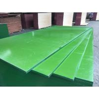 Buy cheap China ACEALL Construction Shuttering Green PP PVC Plastic Film Coated Plywood Board Lumber product