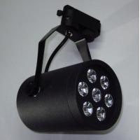 Buy cheap High Power Wall Mounted Track Lighting Matt Black Epistar 35mil 7W CE RoHS CCC Approval product
