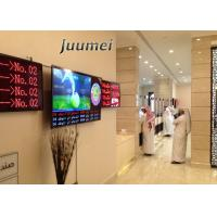 Buy cheap Bank/Clinic Queue Management System With 42 inch LED Display From Juumei product