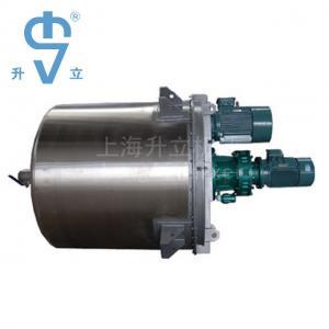 China 3kw - 30kw High Capacity Vertical Liquid Mixer , Liquid Agitator Mixer Carbon Steel Material on sale