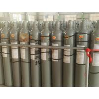 Buy cheap 99.996% Nitrogen Trifluoride Gas NF3 Gas Manufacturer from wholesalers