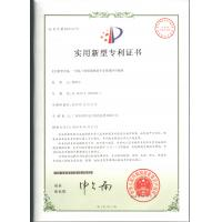 Adcol Electronics (Guangzhou) Co., Ltd. Certifications