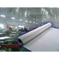 Buy cheap stainless steel extrude wire mesh netting woven wire mesh filter screen mesh from wholesalers