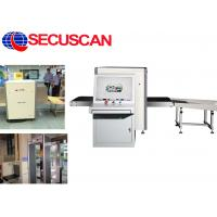 China Checking X-ray Scanning Machine for Super Market Decurity on sale