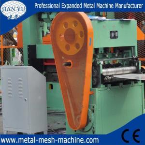 Buy cheap JQ25-16自動高速によって拡大される金属の網機械製造業者 product