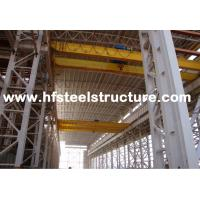 Buy cheap Prefabricated Industrial Steel Buildings For Agricultural And Farm Building Infrastructure product