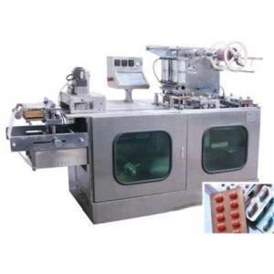 Buy cheap Machine à emballer automatique de boursouflure du plat RYP-140 plat product