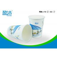China No Smell Small Paper Cups , Insulated Paper Cups With Water Based Flexo Printing Ink wholesale