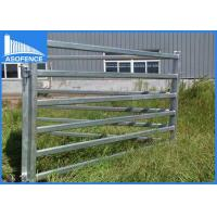 Buy cheap Square Pope Cattle Yard Panel 1.8m Height , Wire Horse Fence Panels 1.5mm Thickness product