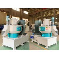Buy cheap Automatic Complete EFB Pellet Plant , Wood Pellet Line With 7-9% Pellet Moisture product