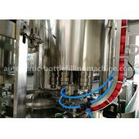 Buy cheap Pet Bottled Carbonated Drink Filling And Capping Machine For Cola / Beer / Soda Water from wholesalers