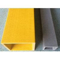 Buy cheap Hot sale pultruded structual FRP GRP fiberglass tube product