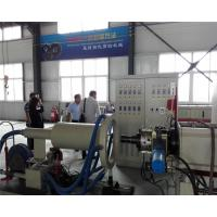 Buy cheap Robot Arm PS Foam Food Container Production Line Polystyrene Lunch Box Forming Machine product