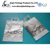 Buy cheap Personalised Shopping Recycled Plastic Bag Rope Handled Carrier Bags Biodegradeable product