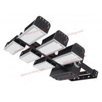 Buy cheap Free Rotation Adjustable Flood Light 165LM / W Multiple Angle For Outside / Inside product
