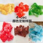 Buy cheap 4 CEC 4 CMC水晶メフェドロンの研究の化学興奮剤の製造者99.9%純度 product