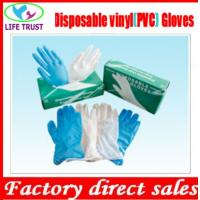 Buy cheap Disposable Clear Powder Free Vinyl Gloves with 4.5g M Size product