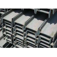Buy cheap Crane, machinery 310, 310S hot rolled pickled Stainless steel H sandblasting beam product