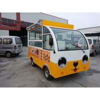 Buy cheap Four-Wheel Snack Car Mobile Food Cart customized according to customer needs product