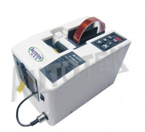 Buy cheap Le CE a délivré un certificat bande automatique/automatique Sispenser d'affichage numérique Avec la fonction de capteur de bande product