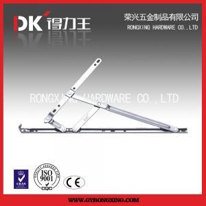 China Friction stay,friction hinge,window stay wholesale