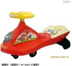 Buy cheap 子供の振動車、おもちゃ車 product