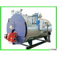 Buy cheap Oil Fired Hot Water Boiler product